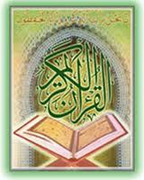 Nuzul Qur'an-SMAN 3 Unggulan Kayuagung