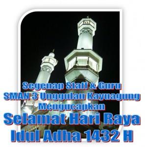Idul Adha 1432H - Kayuagung, SMAN 3 Unggulan Kayuagung OKI Sumatera Selatan