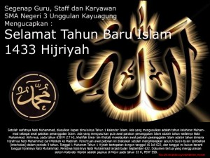 Selamat Tahun Baru Islam 1433H - SMAN 3 Unggulan Kayuagung